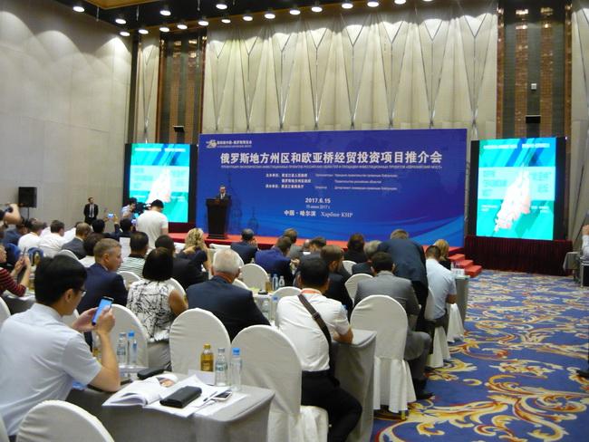 Делегация Кемеровской области приняла участие в Четвертом Российско-Китайском Экспо