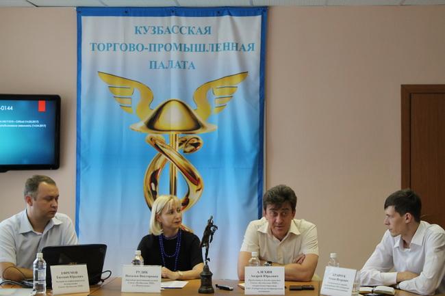 Юридический клуб Кузбасской ТПП: как защититься от компьютерного вируса Petya