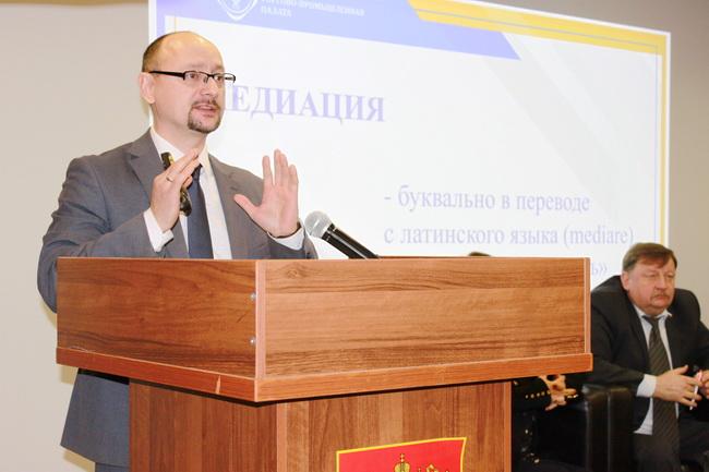 При Кузбасской ТПП создается Центр альтернативного урегулирования споров и медиации